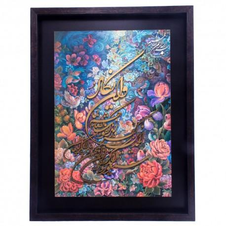 """تابلوی قرآنی بزرگ دیواری """"و ان یکاد"""""""