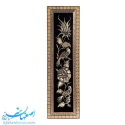 تابلوی قلمزنی دیواری 10×45 سانتیمتری