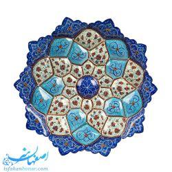 بشقاب قطر 20 سانتیمتر نقاشی میناکاری