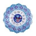 ساعت میناکاری نقاشی گل و بوته