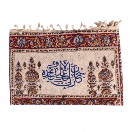 سجاده نماز قلمکار 120*60 سانتیمتری