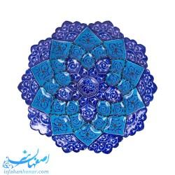 بشقاب مینای قطر 20 سانتیمتر نقاشی اسلیمی