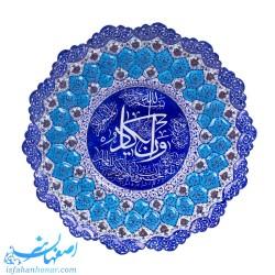 بشقاب میناکاری هدیه ایرانی اسلامی صنایع دستی