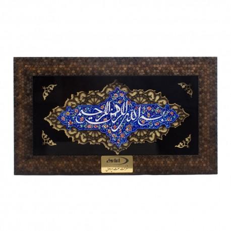 تابلوی دیواری مینای نقاشی بسم الله الرحمن الرحیم